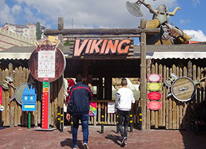 Viking entrance